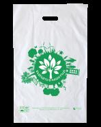 Биоразградима торбичка тип УСМИВКА, 20 х 30 см, 2000 бр.
