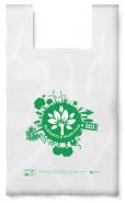 Биоразградима торбичка тип ПОТНИК, 35 х 40 см, 2000 бр.