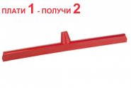 HB Професионална регла за отвеждане на вода 40 см