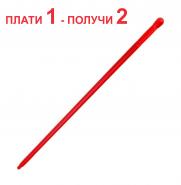 Подсилена полипропиленова дръжка