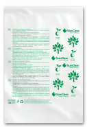 Биоразградими чували за смет, 70 х 110 см, 120 литра, 20 бр.